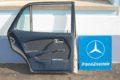 Türverkleidung Velours blau von Fondtür hinten links für Mercedes W116