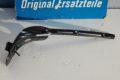 Verstärkung vorne links, Aufnahme Gummiabdeckung an der Stoßstange Limousine und T-Modell, Art.Nr. 123 880 2516
